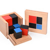 Educational Wooden Toys Geometric Shape Blocks