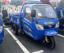 HOT-SALE ! full sealed cab tricycle 3 wheel tipper truck for sale