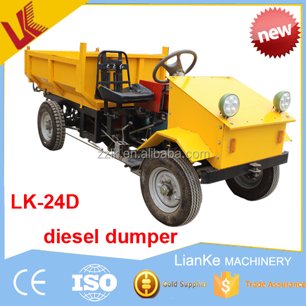 customized diesel dumper truck dimensions/diesel cargo wheel loader