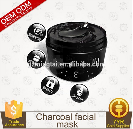 MSDS/FDA/SGS Certification Charcoal Facial Mask For Anti-aging & Skin Whiten Premium Mask