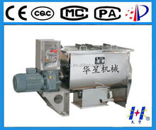 Simple and reasonable structure Ribbon sand cement mixing machine