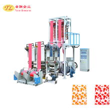 2017 TL HD/LDPE double-head film blowing machine, high speed printing machine