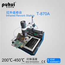 BGA rework station, SMD repair tools, irda welder, infrared machine,taian,puhui T-870A