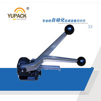 GEM-006 sealess steel strapping tool for steel strapping