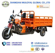 MS200ZH-YL Motorized Tricycle China Tricycle Water Cooled 3 Wheelers