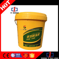 Chinese Brand Super Anti freezing Liquid