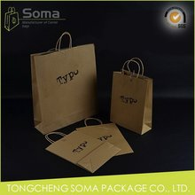 Low price hot selling valentine day paper gift bags