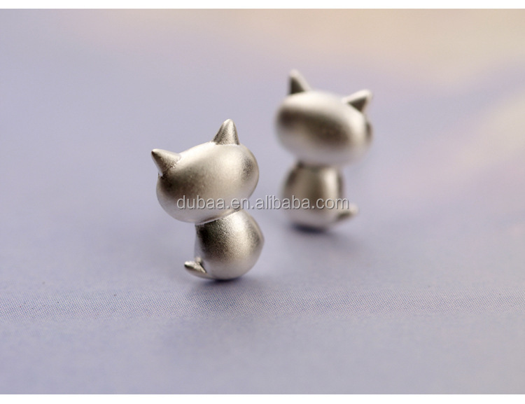 925 Sterling Silver Matt Brushed Cat Kitten Kitty Post Stud Earrings Kid Lovely Gift