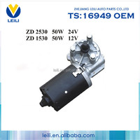 Special Flat Frame High Rpm Electrical Wiper Motor