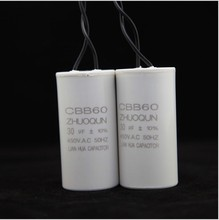 polypropylene film aluminum water pump air conditioner capacitors
