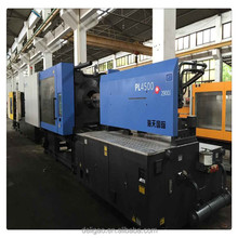 450t Haitian PL4500 servo motor used plastic injection moulding machine(old) for sale in Shenzhen