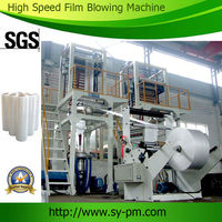 2014 hot sale SJ-50 High Speed Automatic Roll changing plastic PE film blown extrusion machine