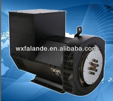 china supplier electrical synchronous brushless alternator/hydrogen generator