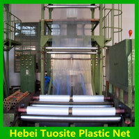 transparent agriculture green house plastic film