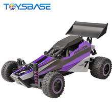 RC Car Manufacturers China - Electric Rc Off-road Car High Speed 1:32 Full Scale RC Drift Car Kids Toy