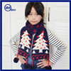 Yhao Christmas Tree Pattern Kids Knitted Scarf