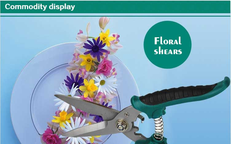 LAOA 8inch daily home use stainless steel kitchen shears