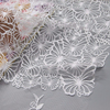 YJC Hot sell fashion design embroidery lace wholesale white wedding veil lace fabric