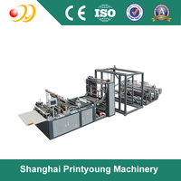 XY-400A Automatic non woven rice bags making machine