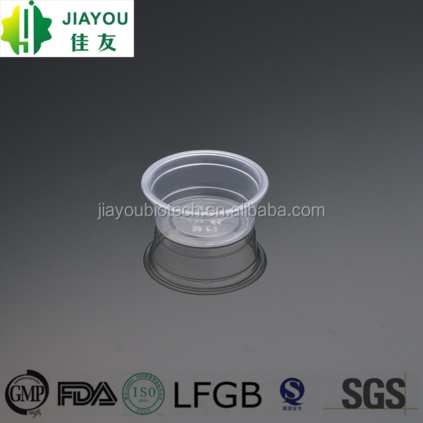 15ml disposable clear PP sauces cups(SGS,FDA)