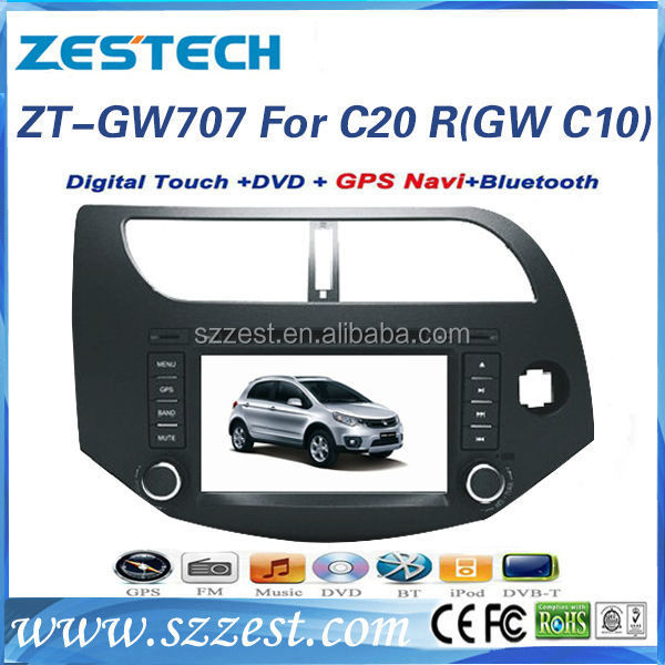 ZESTECH OEM Car dvd player for Great Wall C20 <strong>C10</strong> CAR DVD GPS NAVIGATION