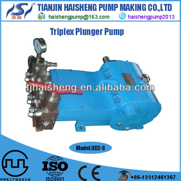 3D2-Z High Pressure Pump for oil drilling industry