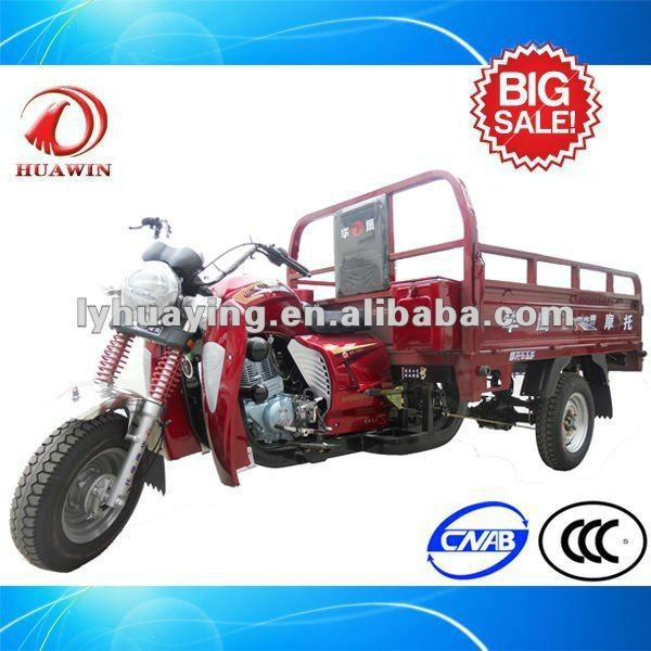 HY200ZH-ZHY Gasoline tricycle for cargo