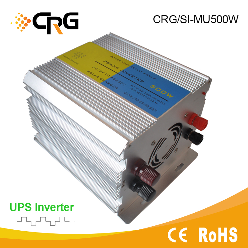 New arrival good quality PV 500 solar power star w7 inverter