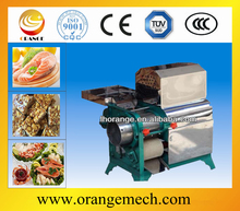 Best Quality Fish Meat Bone Separator