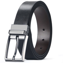 Brown And Black Double Colour Reversible Buckle Casual Men <strong>Belt</strong>