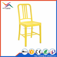 broyhill outdoor furniture chairs plastic chair