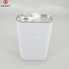 /product-detail/1-liter-motor-engine-oil-tin-can-small-metal-tin-box-with-snap-off-cap-60745747517.html