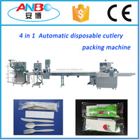 Automatic folding cutting single paper napkin cutlery flow wrap machine
