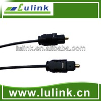 Advanced Optical Fiber Cord Toslink Digital Audio Cable