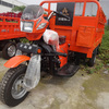 2014 new three wheel motorcycle cargo motorcycle for sale