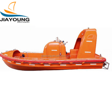 Used Ship Fast Sea Rescue Boats For Sale