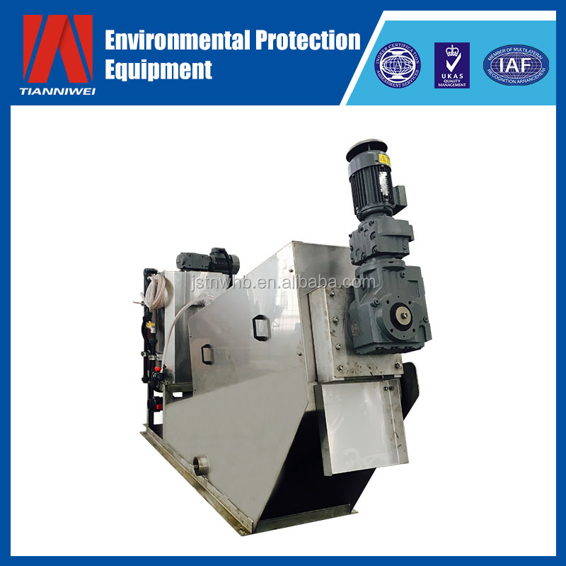 Best Choice Organic Sludge Dewatering Machine / Volute Sludge Dewatering Press
