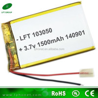 103050 3.7v 1500mah lithium ion lipo battery for GPS ipod MP3 MP4 Tablet PC