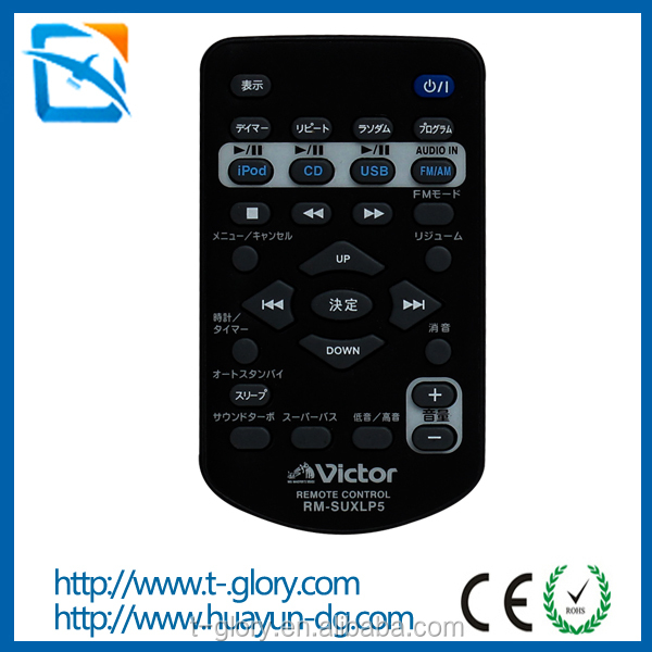 Universal remote media player dvd remote control rc5