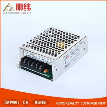 MS-75-12 Mini size led driver constant voltage single output switching power supply