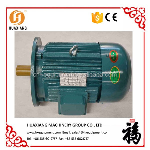 Small Electric Motor 1 phase motor