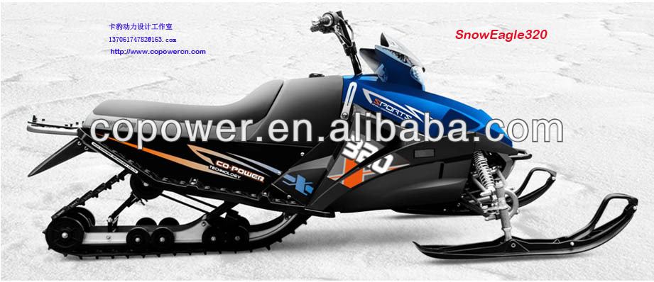 New 320CC mini snowmobiles for sale (Direct factory)