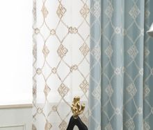 Taupe Diamond Pattern Rod Pocket Curtains