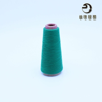 100% open end cotton yarn with various color