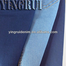 YR-2792 cotton poly spandex denim fabric