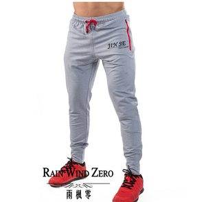 Men Outdoor Casual Sweatpants Baggy Jogger Trousers