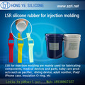 LSR injection molding silicone rubber