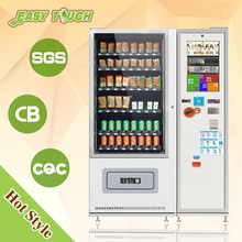 Fashionable 23.6 inch tou screen cold drink or beverage and snack hamburger vending machine