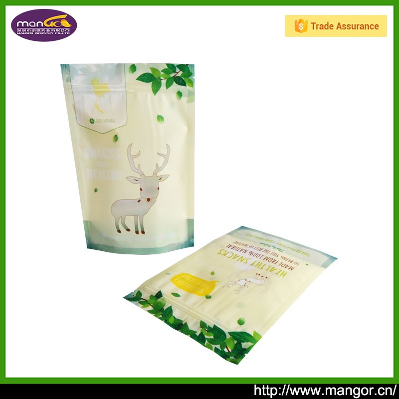 List Manufacturers Of Food Sample Pouch Buy Food Sample Pouch