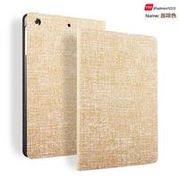 Hot New Product Folding Stand Leather Tablet Cover, Case For Ipad mini
